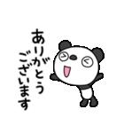 ふんわかパンダ8(敬語編)(個別スタンプ:35)