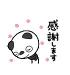 ふんわかパンダ8(敬語編)(個別スタンプ:36)