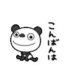 ふんわかパンダ8(敬語編)(個別スタンプ:37)