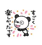 ふんわかパンダ8(敬語編)(個別スタンプ:38)