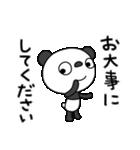 ふんわかパンダ8(敬語編)(個別スタンプ:39)