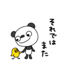ふんわかパンダ8(敬語編)(個別スタンプ:40)
