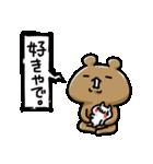 愛しすぎて大好きすぎる。Sunao Answer(個別スタンプ:04)