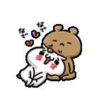 愛しすぎて大好きすぎる。Sunao Answer(個別スタンプ:06)
