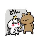愛しすぎて大好きすぎる。Sunao Answer(個別スタンプ:07)