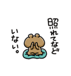 愛しすぎて大好きすぎる。Sunao Answer(個別スタンプ:08)