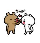 愛しすぎて大好きすぎる。Sunao Answer(個別スタンプ:28)