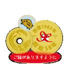 五円1983年(昭和58年)(個別スタンプ:01)