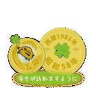 五円1983年(昭和58年)(個別スタンプ:02)