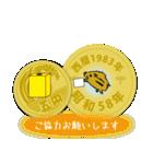 五円1983年(昭和58年)(個別スタンプ:03)