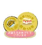 五円1983年(昭和58年)(個別スタンプ:04)