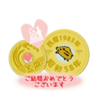 五円1983年(昭和58年)(個別スタンプ:06)