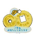 五円1983年(昭和58年)(個別スタンプ:08)