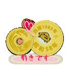 五円1983年(昭和58年)(個別スタンプ:09)
