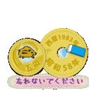 五円1983年(昭和58年)(個別スタンプ:10)