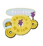五円1983年(昭和58年)(個別スタンプ:11)