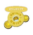 五円1983年(昭和58年)(個別スタンプ:12)