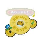 五円1983年(昭和58年)(個別スタンプ:13)