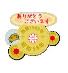 五円1983年(昭和58年)(個別スタンプ:16)