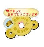五円1983年(昭和58年)(個別スタンプ:17)