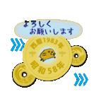五円1983年(昭和58年)(個別スタンプ:18)