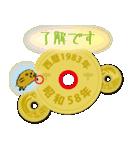 五円1983年(昭和58年)(個別スタンプ:19)