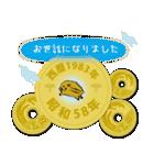 五円1983年(昭和58年)(個別スタンプ:21)