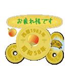 五円1983年(昭和58年)(個別スタンプ:22)