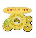 五円1983年(昭和58年)(個別スタンプ:23)