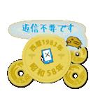 五円1983年(昭和58年)(個別スタンプ:24)