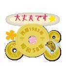 五円1983年(昭和58年)(個別スタンプ:25)