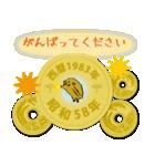 五円1983年(昭和58年)(個別スタンプ:26)