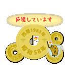 五円1983年(昭和58年)(個別スタンプ:27)
