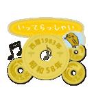 五円1983年(昭和58年)(個別スタンプ:28)
