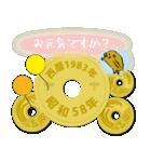 五円1983年(昭和58年)(個別スタンプ:29)