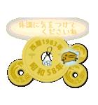 五円1983年(昭和58年)(個別スタンプ:30)