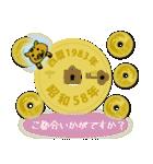 五円1983年(昭和58年)(個別スタンプ:31)