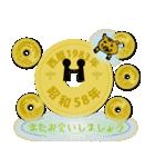 五円1983年(昭和58年)(個別スタンプ:32)