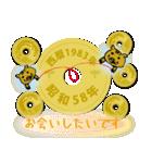 五円1983年(昭和58年)(個別スタンプ:33)
