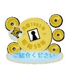 五円1983年(昭和58年)(個別スタンプ:34)