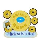 五円1983年(昭和58年)(個別スタンプ:35)