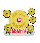五円1983年(昭和58年)(個別スタンプ:36)