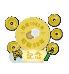 五円1983年(昭和58年)(個別スタンプ:37)