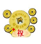 五円1983年(昭和58年)(個別スタンプ:38)