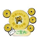 五円1983年(昭和58年)(個別スタンプ:39)