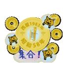 五円1983年(昭和58年)(個別スタンプ:40)