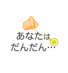 【動】あなたはだんだん…2 ~SNS用(個別スタンプ:01)