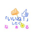 【動】あなたはだんだん…2 ~SNS用(個別スタンプ:02)