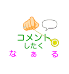 【動】あなたはだんだん…2 ~SNS用(個別スタンプ:03)
