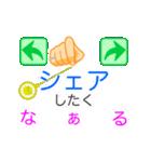 【動】あなたはだんだん…2 ~SNS用(個別スタンプ:04)